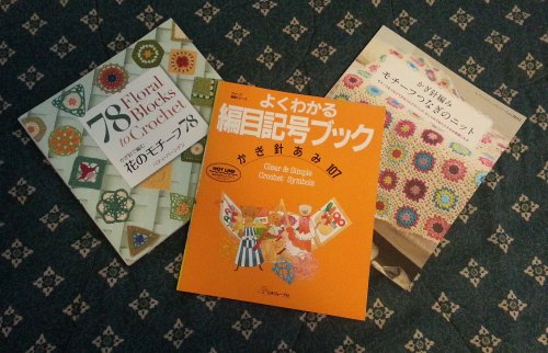 My new books